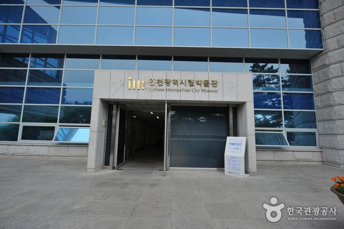 Городской музей Инчхона (인천광역시립박물관)2