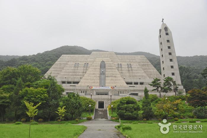 Mirinae Holy Site (미리내 성지)