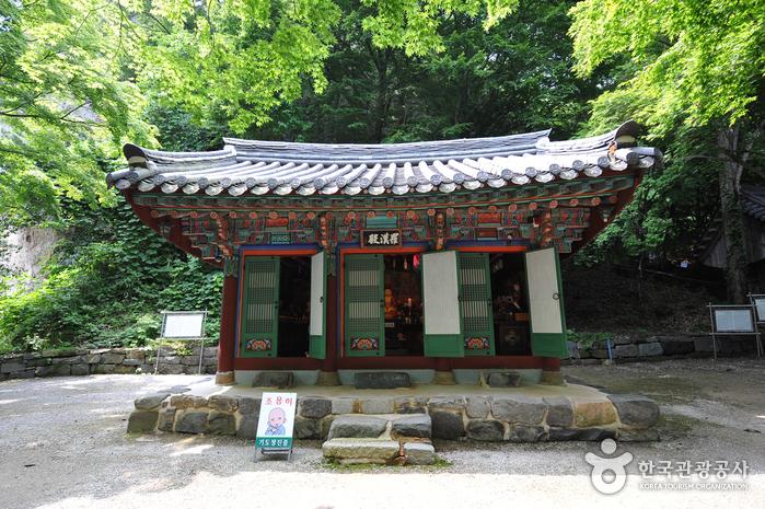 Буддийский храм Досорам (Кочхан) (도솔암(고창))4