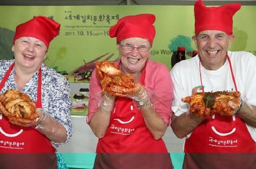 Gwangju World Kimchi...