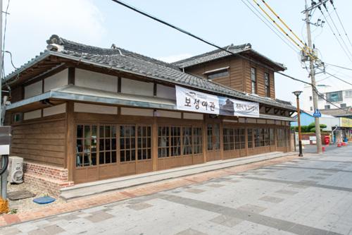 旧宝城旅館(구 보성여관)