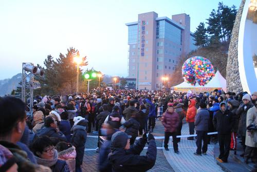Samcheok Sunrise Festival (삼척 해맞이축제)