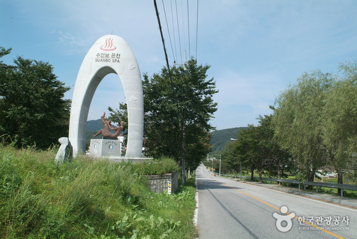 Suanbo Hot Spring (수...