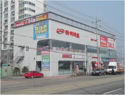 Lotte Hi-mart - Yangpyeong Branch (롯데 하이마트 (양평점))