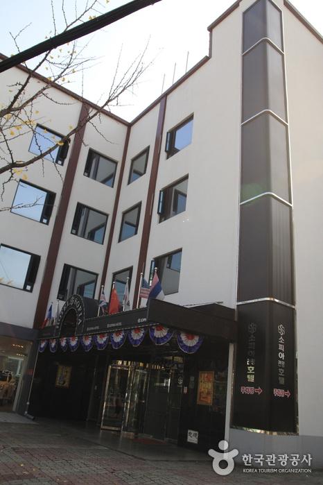 Sofia觀光飯店(소피아 관광호텔)