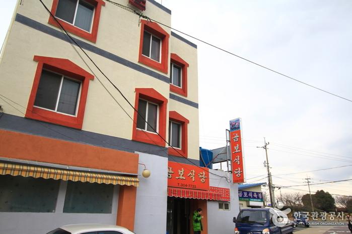 コムボ食堂(곰보식당)