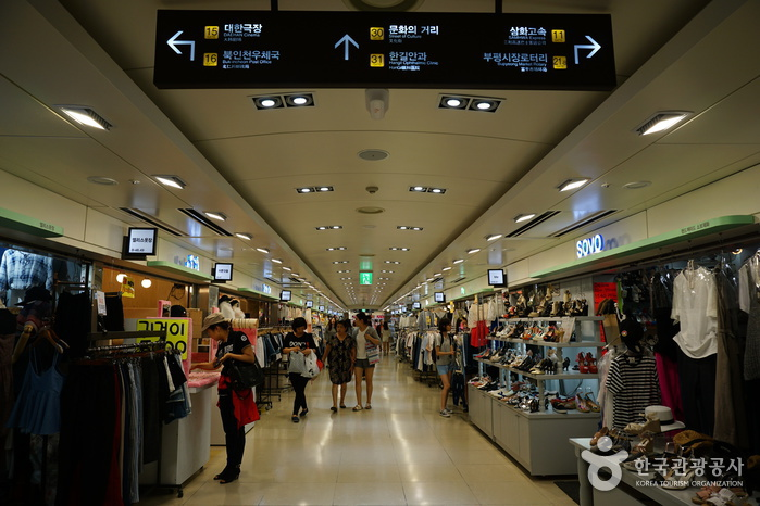 Bupyeong Underground Shopping Mall (부평지하상가)