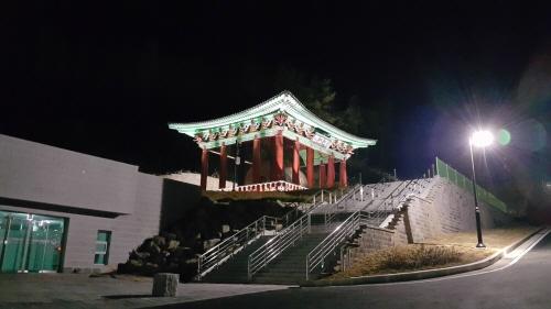 永同 国楽体験村(영동 국악체험촌)