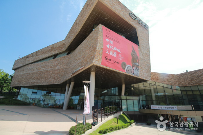 汉城百济博物馆<br>(한성백제박물관)