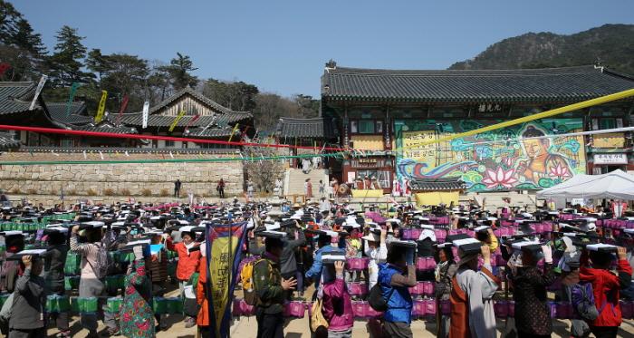 해인사 고려팔만대장경의 날 기념법회 2020