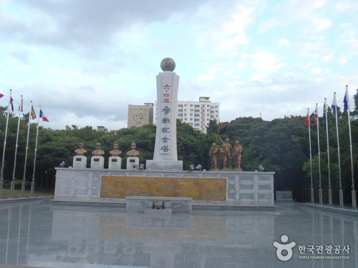 Sinsan Park (신산공원)