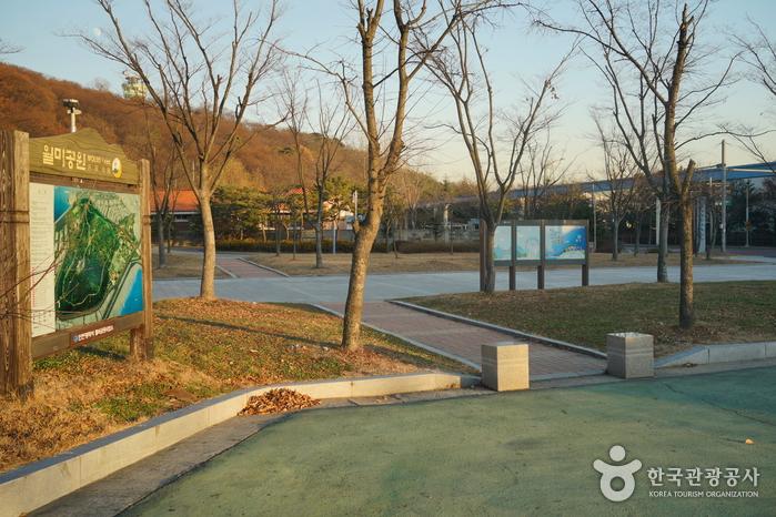 한국이민사박물관