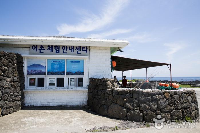 어촌 마을의 풍경이 고스란히 남아 있는 하도어촌체험센터