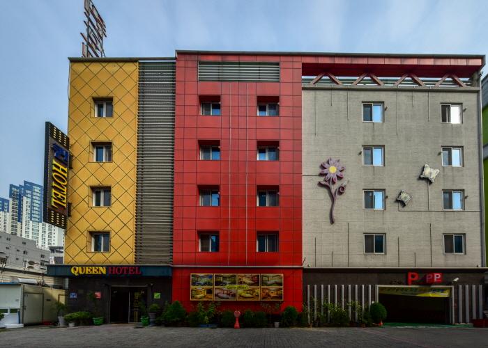 Queen Hotel (퀸호텔)
