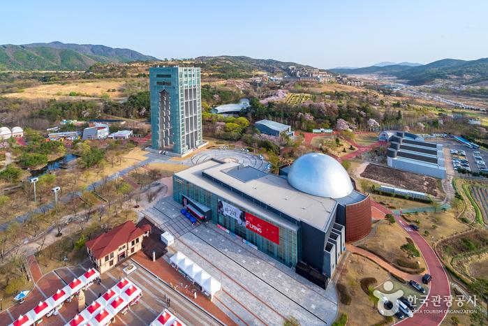 Международный культурный выставочный парк в Кёнчжу (경주세계문화엑스포공원)