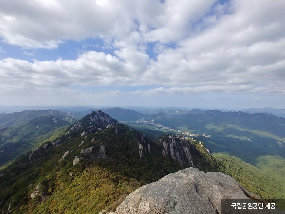 Nationalpark Songnisan (속리산국립공원(충북))