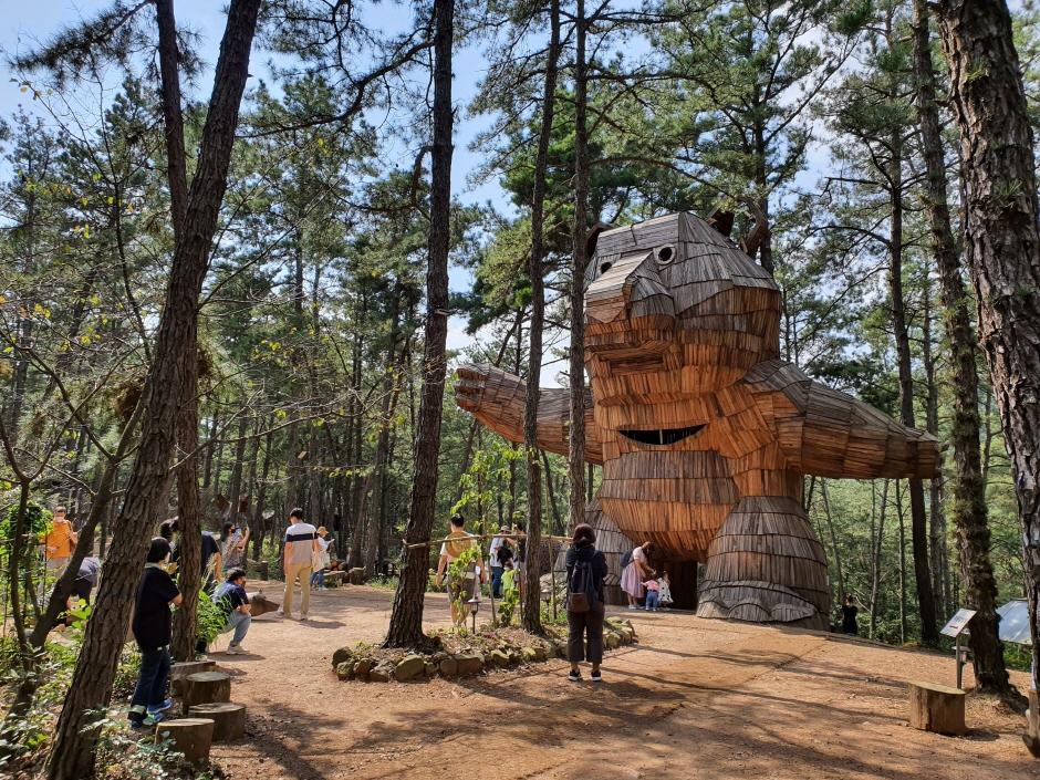 연미산 자연미술공원