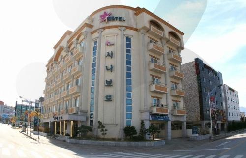 시나브로 모텔