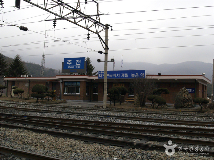Chujeon Station (추전역)
