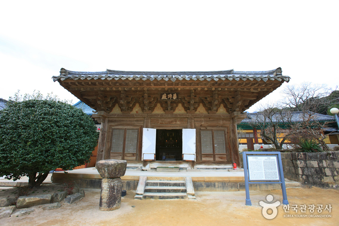 Tongdosa Temple (통도사)