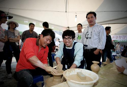 Yeoju Ceramic Festiv...