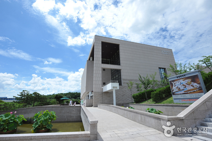 Sori Arts Center of Jeollabuk-do (한국소리문화의전당)