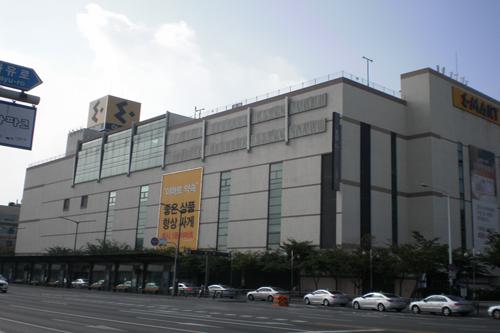E-MART - Sihwa Branch (이마트 - 시화점)