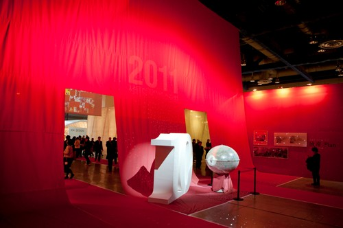 Seoul Design Festival ()