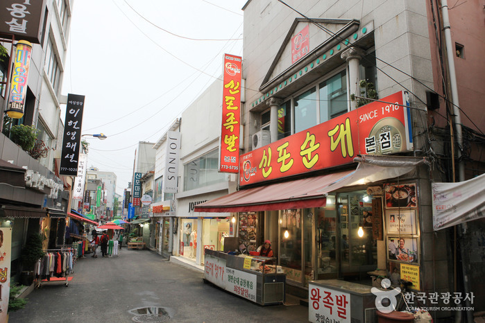 Sinpo International Market (신포국제시장)