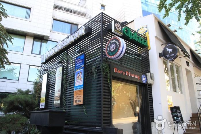 チャクラ(漢南店)(차크라(한남점))
