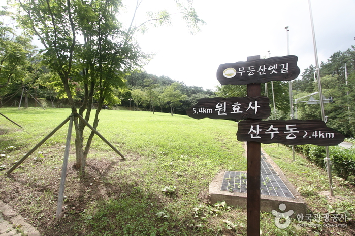 [무등산 옛길 1구간] 산수동~원효사