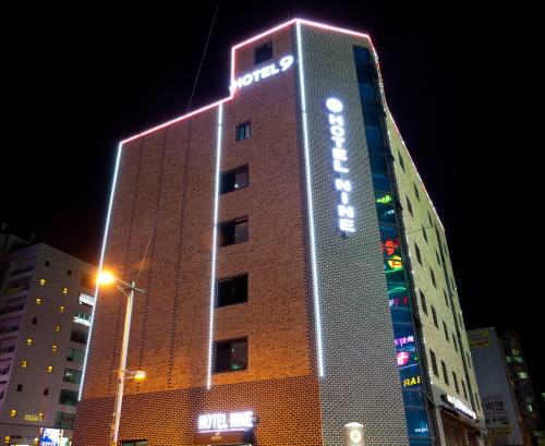Nine[优秀住宿设施] (나인 [우수숙박시설 굿스테이])