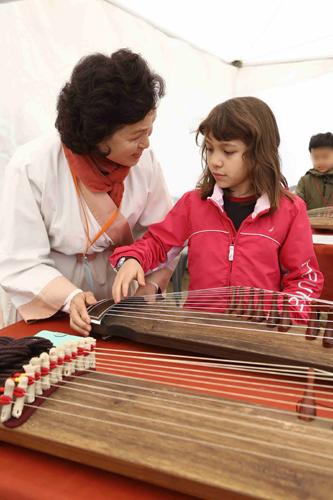 Goryeong Daegaya-Festival (고령대가야체험축제)