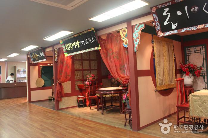 Yongin MBC Dramia (용인 MBC드라미아)