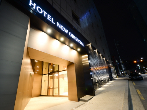 New Oriental酒店<br>(뉴 오리엔탈 호텔)