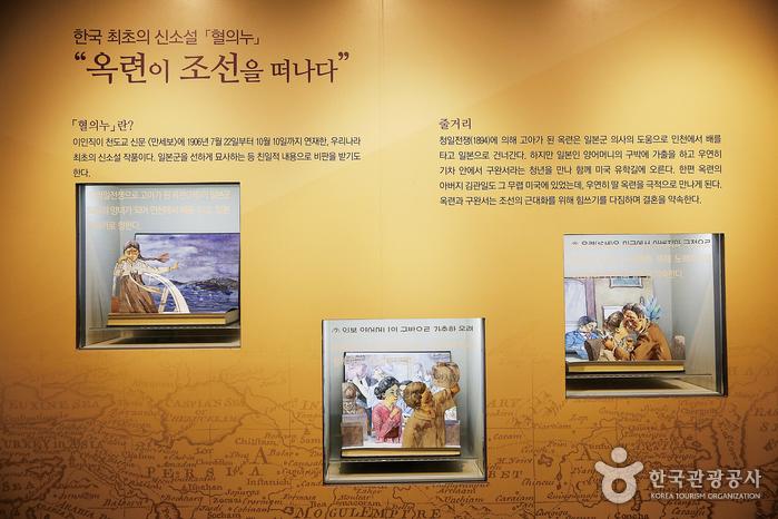 한국근대문학관에서는 문학을 쉽고 재미있게 이해할 수 있다