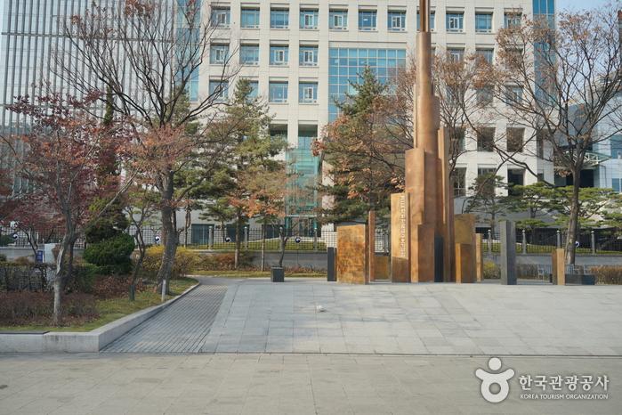 Парк Сечжонно (세종로공원)13