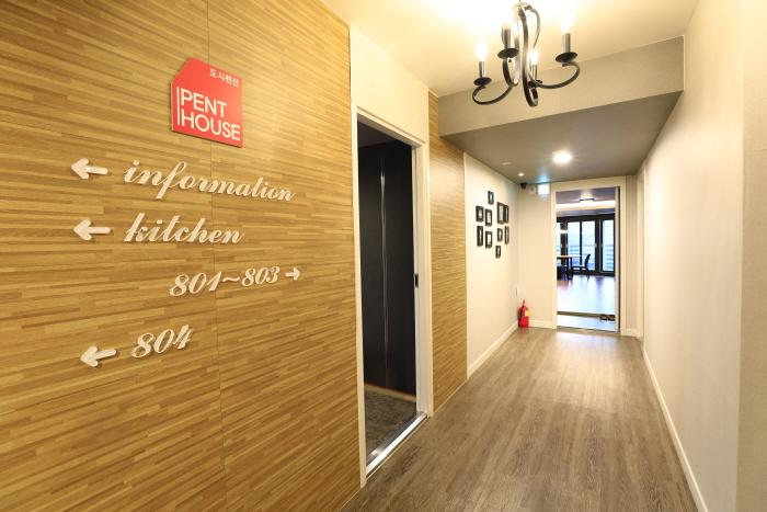 Haeundae Penthouse (해운대 펜트하우스)[한국관광품질인증/Korea Quality]