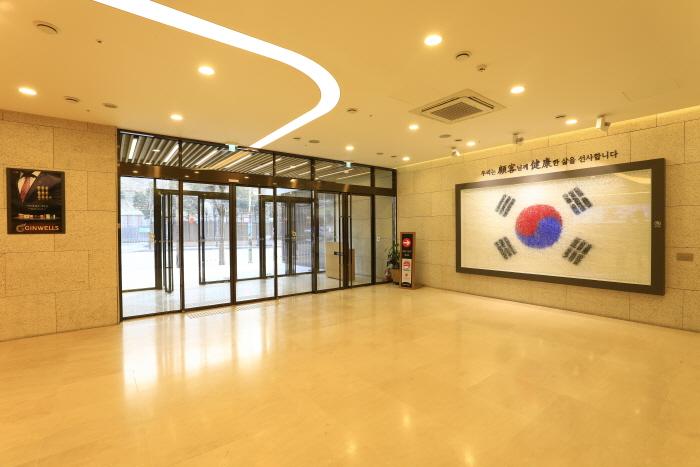 청하고려인삼 [한국관광품질인증/Korea Quality]