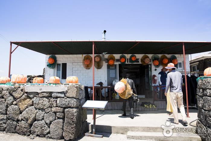 하도어촌체험센터