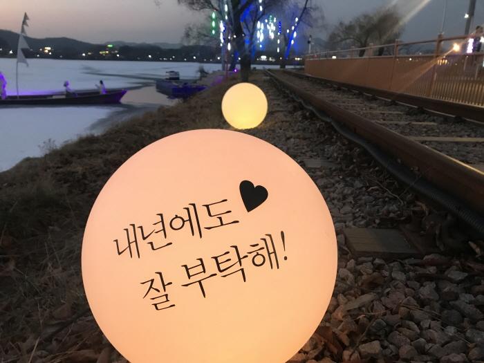 신나는 왕송호수 겨울축제 겨울아 놀자 2018  사진3