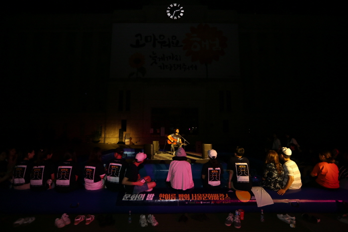 Seoul Culture Night (서울문화의 밤 2016)