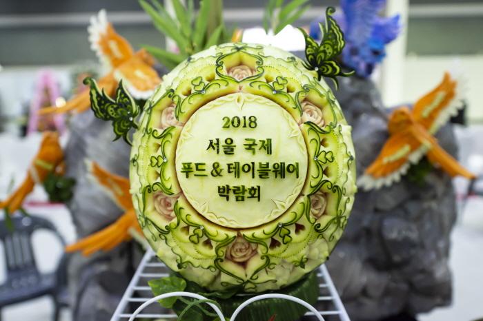 서울 국제 푸드 앤 테이블웨어 박람회 2019