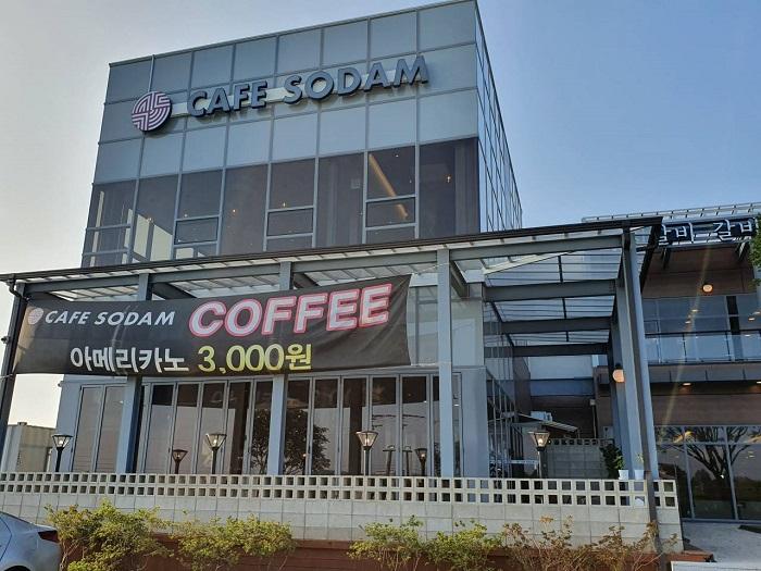 SO-DAM Cafe( 소담카페 )