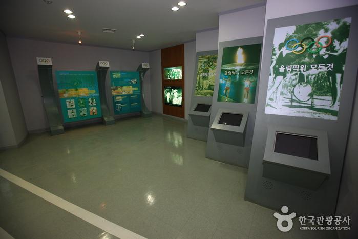 黄永祚記念館(황영조 기념관)