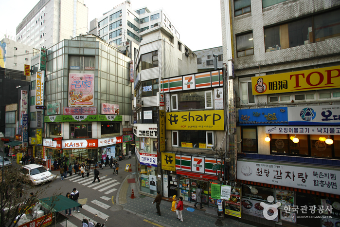 photo about Myeong-dong