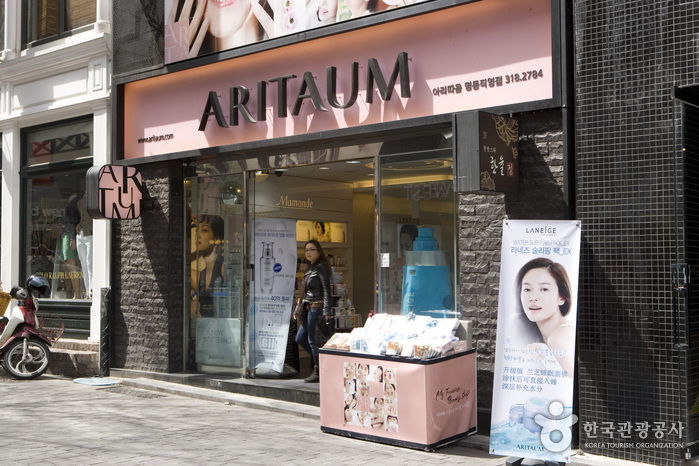 Aritaum - Myeongdong Branch (아리따움 (명동중앙직영점))