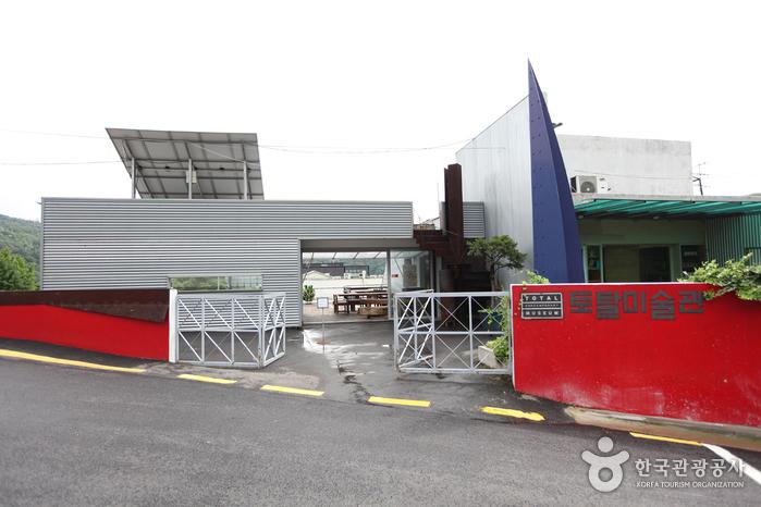 Total Museum, Seoul (토탈미술관)