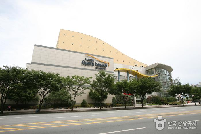 Оперный театр в Тэгу (대구오페라하우스)4
