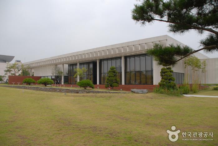 Leeungno Museum (이응노 미술관)